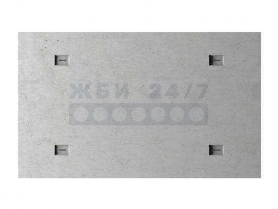 ПК-21-12-8